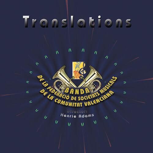 Portada CD 6 Joven Banda Sinfónica de LA FSMCV / Temporada 2006