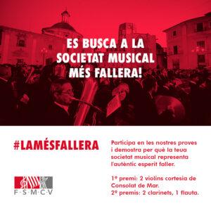 LamEsfaLLera